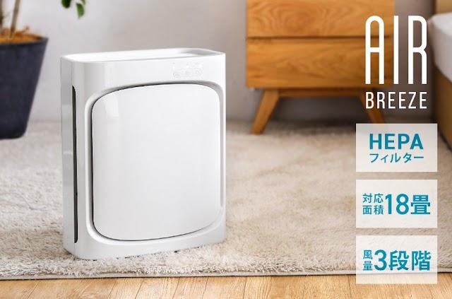 【日本 MODERN DECO Opl001】 HEPA 光觸媒空氣潔淨機 保護家人的健康