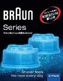 【正規品】 ブラウン クリーン&リニュー専用洗浄液カートリッジ(2個入) CCR2CR [HTRC3]