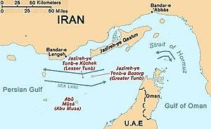 English: Map of Strait of Hormuz Español: Mapa...