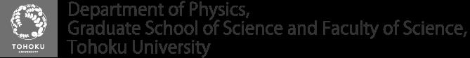 Physics, Tohoku