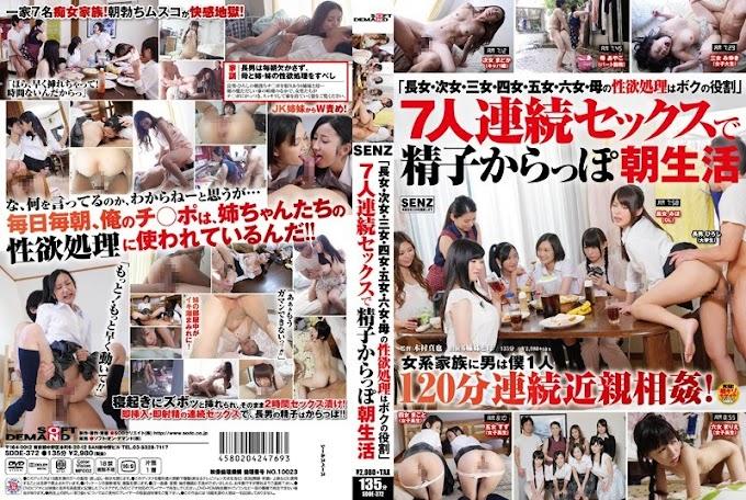 SDDE-372 Sperm Empty Morning Life In The eldest Daughter