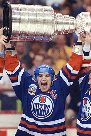 Messier Oilers Cup, Messier Oilers Cup
