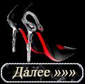4303489_aramat_0R018 (122x120, 16Kb)