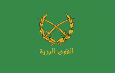 531px-Syrian_Arab_Army_Flag.svg