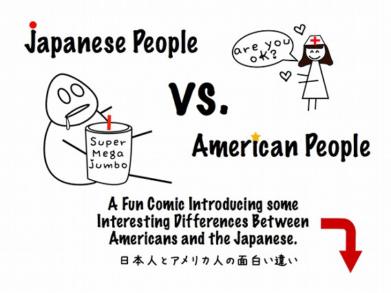 イラストで比較アメリカ人と日本人の11の違い カラパイア