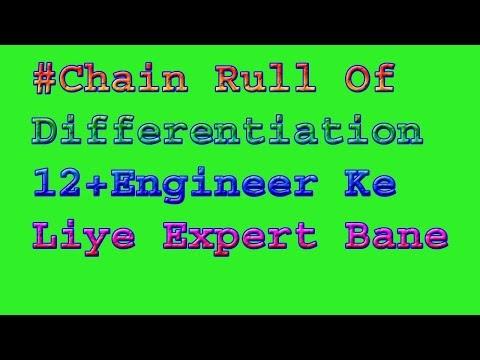 #Chain Rule | Differentiation | Class 12 Maths | Technical Sanju First | Dev Kumar