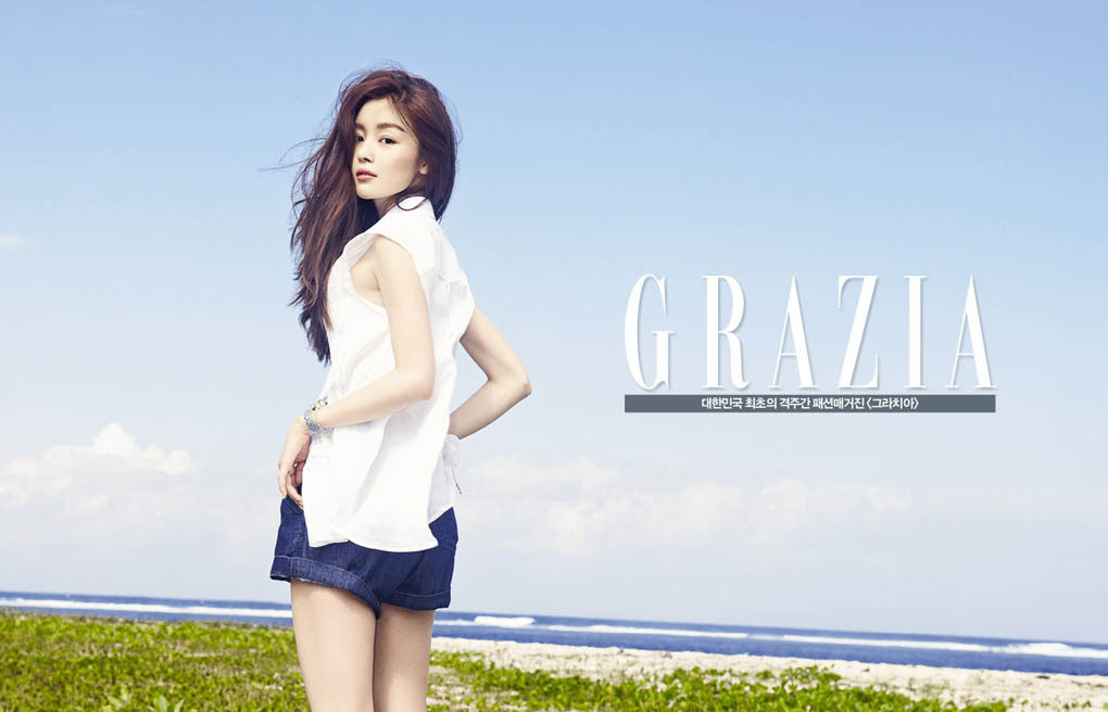 Secret Sun Hwa - Grazia Magazine July Issue '15
