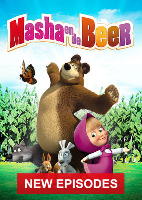 Masha and the Bear - Season 1