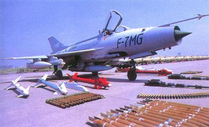 Resultado de imagen para F-7