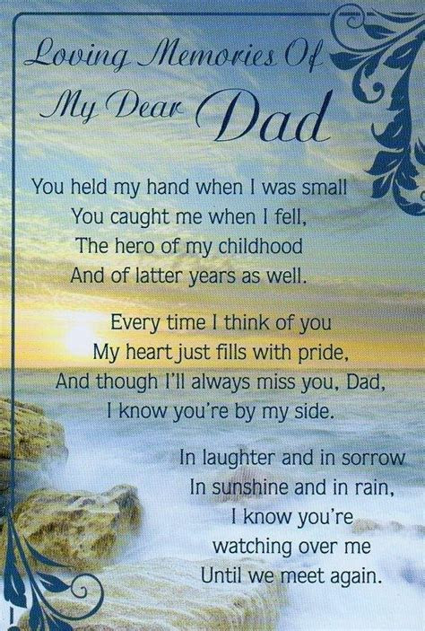 Memories Of My Father Quotes