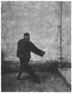 《太極劍》 陳微明 (1928) - photo 38