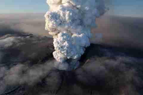 Ηφαίστειο Έρεβος