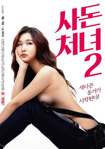 Virgin Pig 2 2019 ORG Korean BluRay 720p 350MB [Korean Erotic]