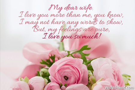 My Dear Wife I Love You Love Message For Wife