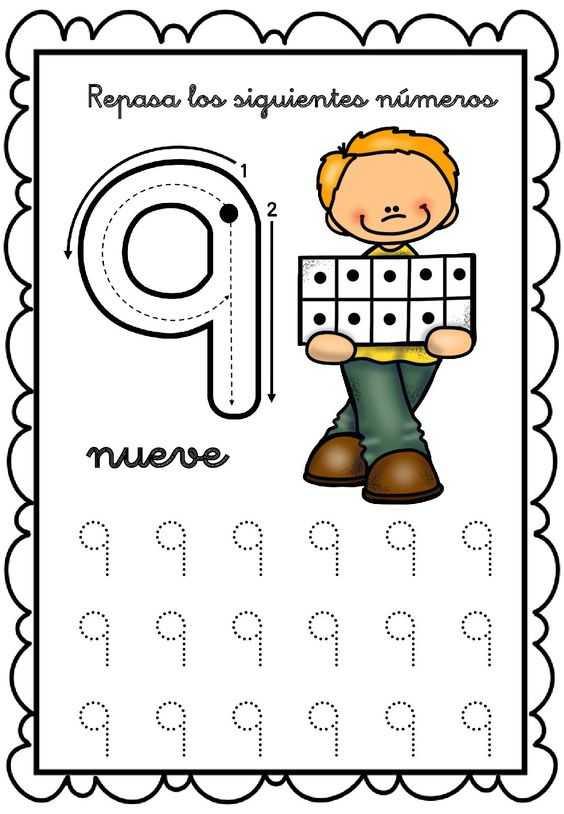 Okul öncesi 9 Rakamı Ile Ilgili çalışma Sayfaları Okul öncesi