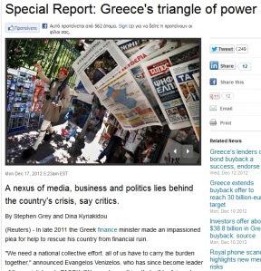 Reuters και διαπλοκή στην Ελλάδα