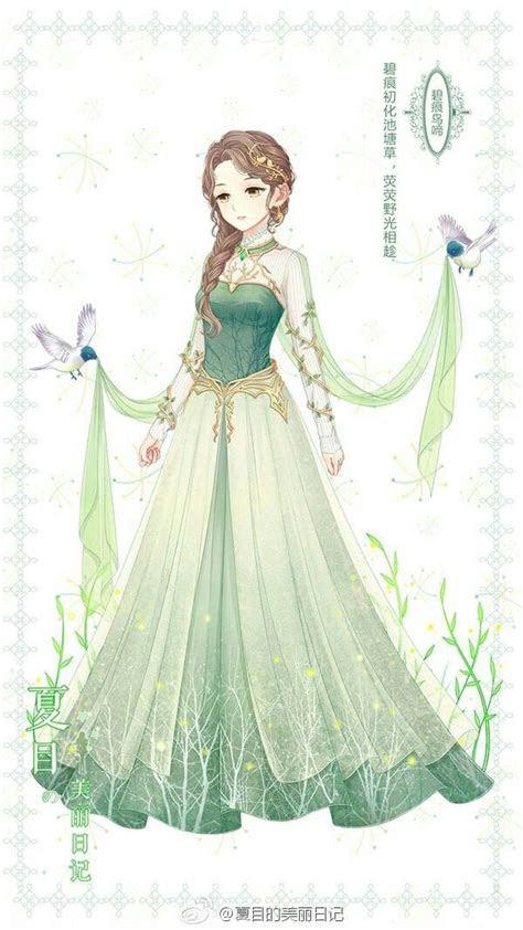 soooooooooooo pretty magical fantasy pinterest