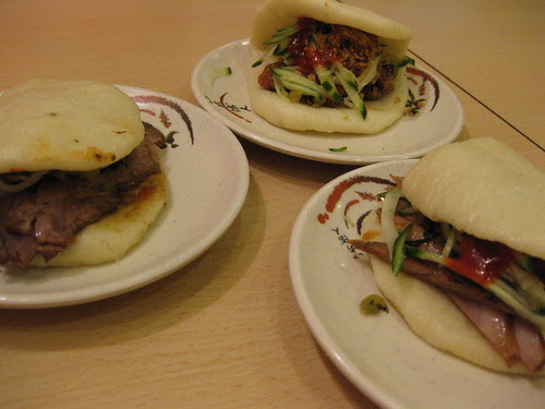 gua bao lon men