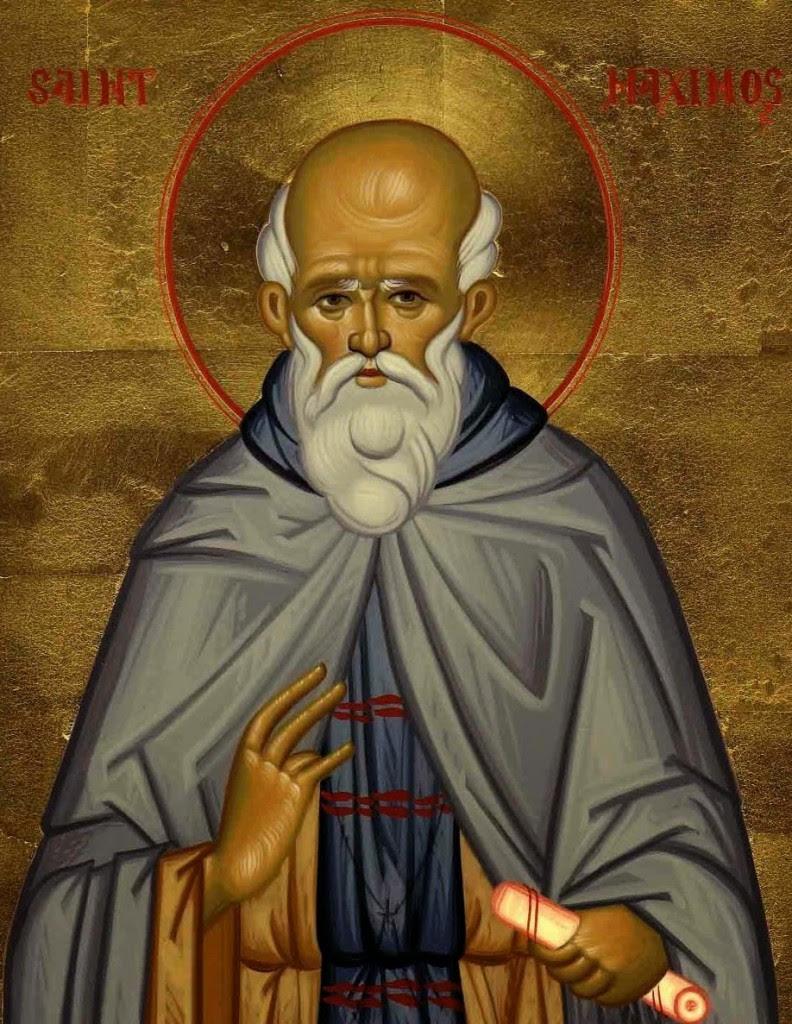 Image result for Santo Máximo el Confesor