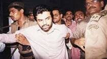 A chartered accountant and younger brother of Tiger Memon