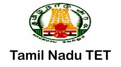 TET - 1500 ஆசிரியர்களுக்கு மேலும் சிக்கலை ஏற்படுத்தும் 10 நாள் பயிற்சி - தென்னகக் கல்வி குழு