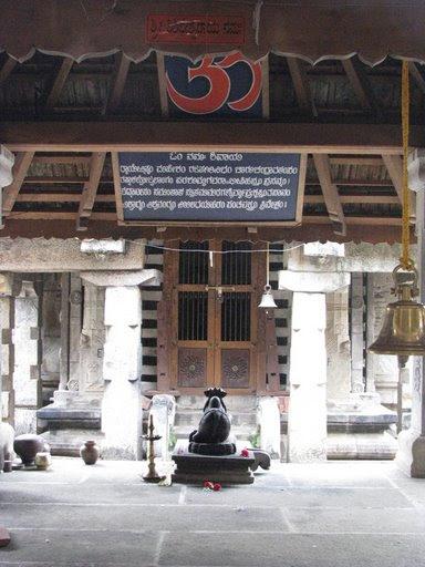 Answers to FAQ's on Sanatana Dharma / Hindu Principles Part 24