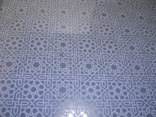 Hamra Abbas: floor