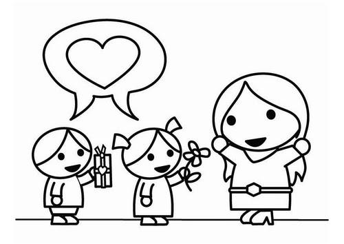 Los Hijos Un Compromiso Vital Reflexiones Y Experiencia De Una
