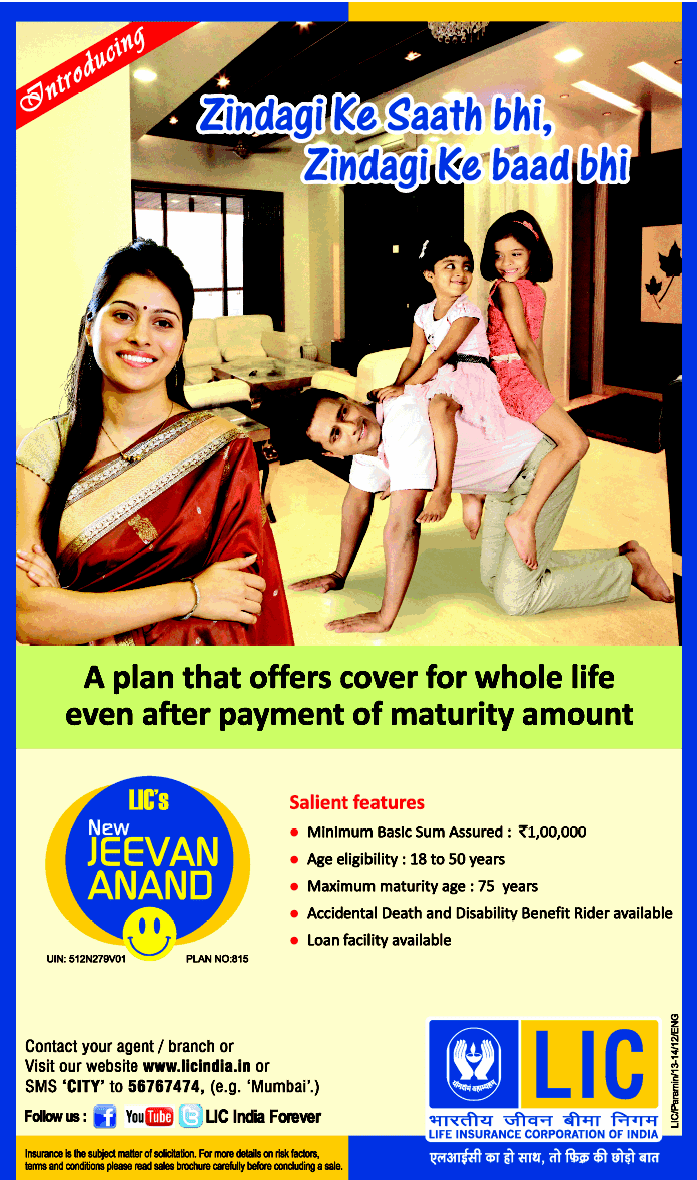 New Jeevan Anand - Our LIC of India