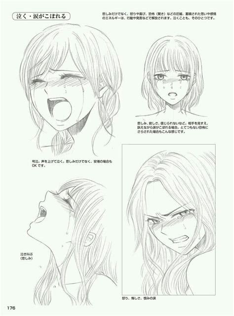 crying reference art pinterest draw drawing