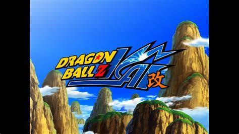 Dragon Ball Z Kai: Season Three (Blu ray) : DVD Talk