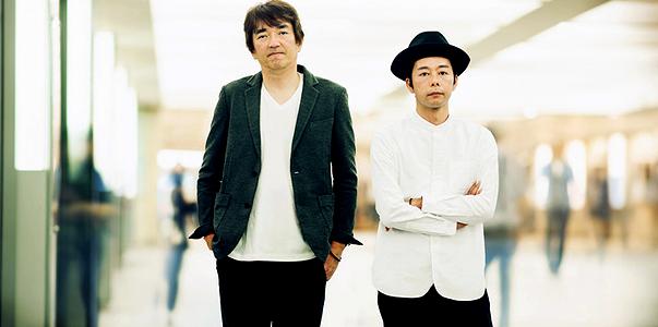 Resultado de imagen para polaris japanese band