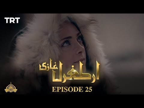Ertugrul Ghazi Urdu | Episode 25 | Season 1 | Online Watch