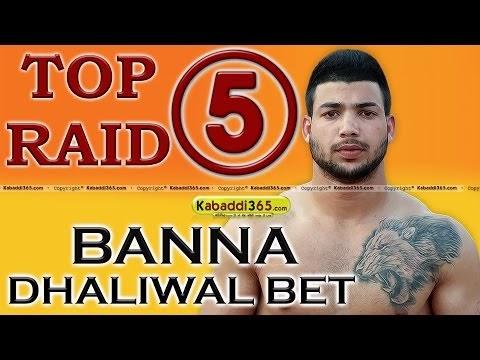 TOP 5 Raid ● Bana Dhaliwal Bet ● KABADDI TOURNAMENT ● By Kabaddi365.com