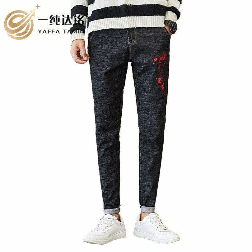 Men Pants Cotton Casual trousers Men Pants Cotton Jeans male Denim Pants men Slim Scratched Long Trousers Men trousers plus size