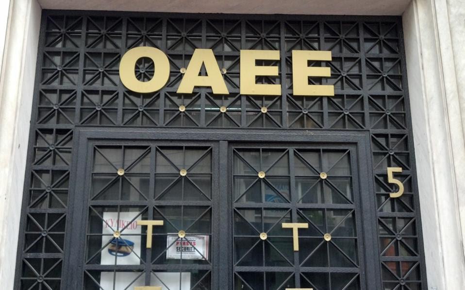 Για πρώτη φορά στη λίστα των οφειλετών του ΟΑΕΕ προστίθεται το Δημόσιο, το οποίο δεν αποδίδει φόρους της τάξης των 2,6 εκατ. ευρώ.