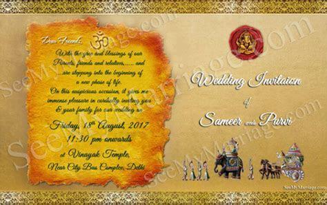 Subhalekha ? South Indian Theme Traditional Wedding