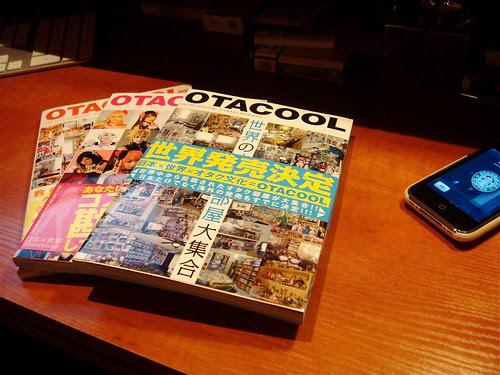 Otacool 3.