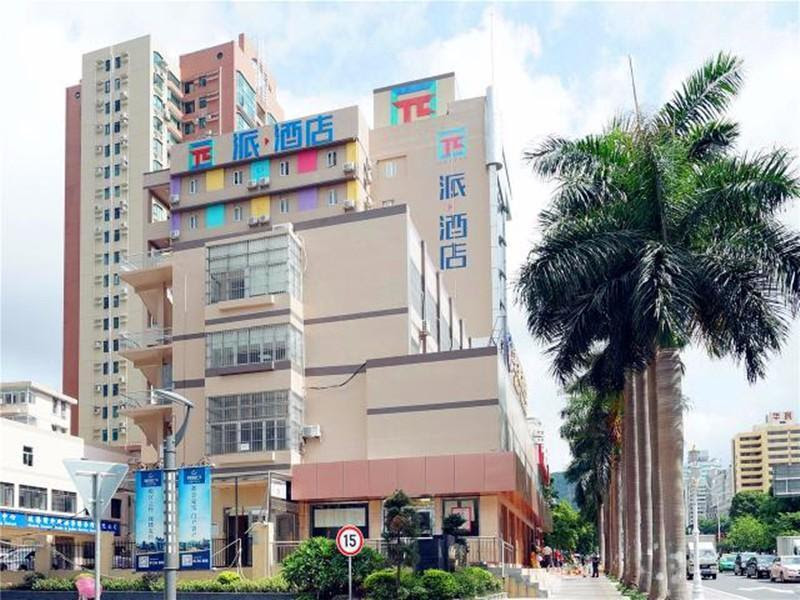 Pai Hotel Zhuhai Gongbei Port City Rail Terminal Reviews