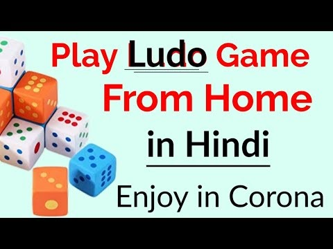 Ludo Games | Ludo Game Online | Ludo Game Download | Ludo Game tricks | How to Play Ludo Games,Ludo