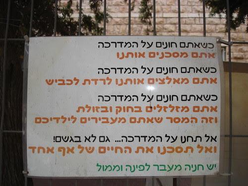No-parking sign outside kindergarten