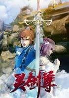 Spirit Sword Sovereign [Ling Jian Zun] Subtitle Indonesia