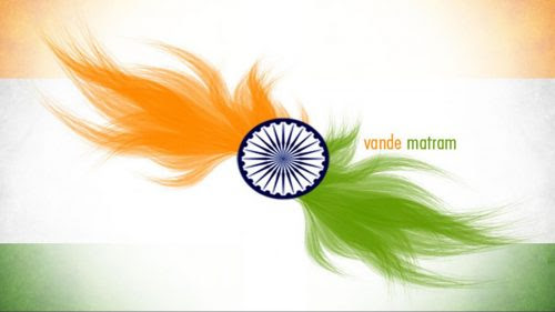 Vande Matram India Independence Day Wallpaper In Full Hd Hd