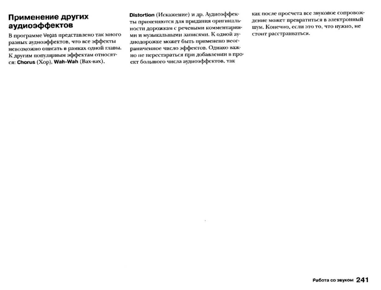 http://redaktori-uroki.3dn.ru/_ph/12/183049427.jpg