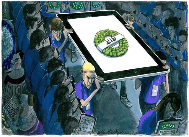 Martin Rowson on the death of Steve Jobs
