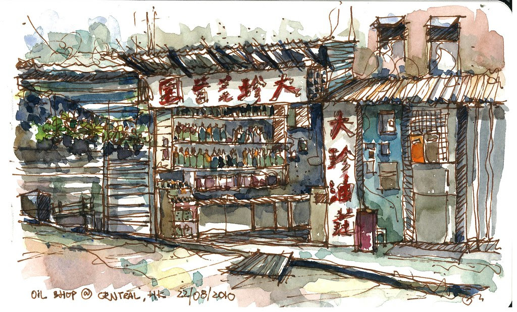 Old Oil Shop, Hong Kong