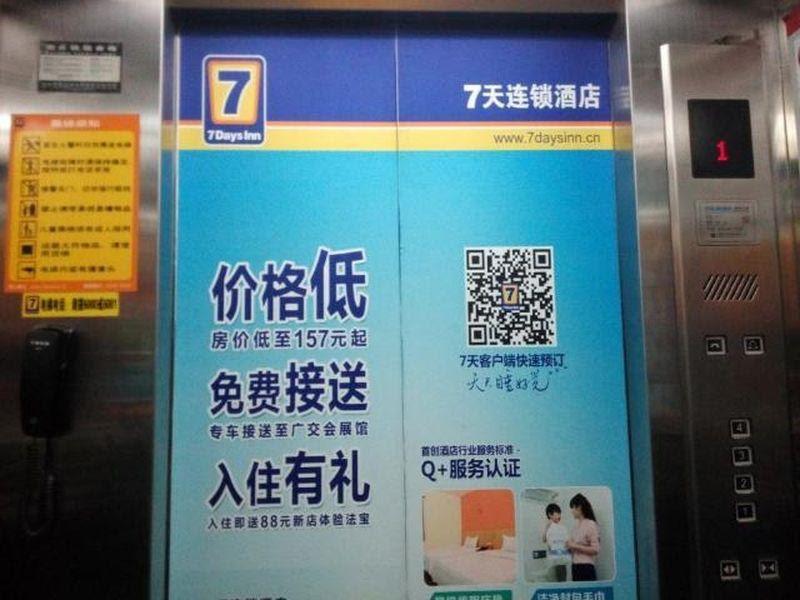 7 Days Inn Beijing Nanyuan Airport Nanyuan Road Branch Discount
