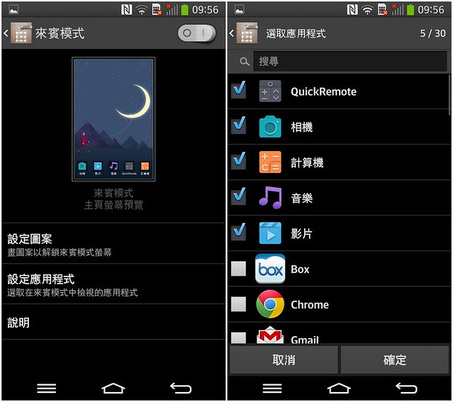 Screenshot_2014-01-08-09-56-39-tile