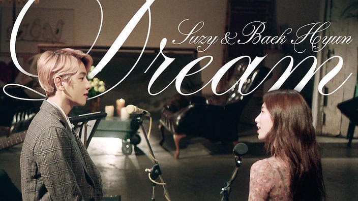 suzy&baekhyun-dream