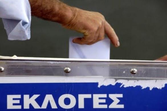 Ευρωεκλογές: Δράσε, αντίδρασε... επηρέασε (video)